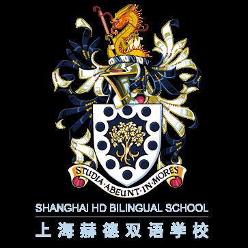 HD School