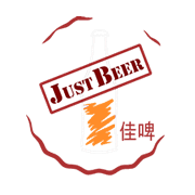Just Beer